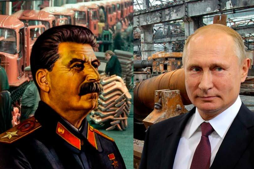 Коммунисты хотят вернуться и навести порядок. Власть затаилась. Политика