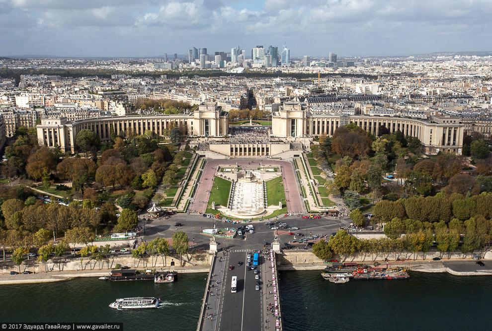 Дворец Шайо (фр. Palais de Chaillot)