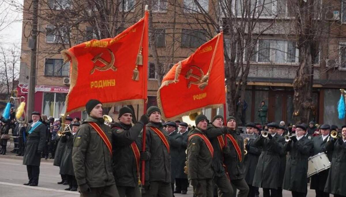 Зрада! Парад с советскими знаменами в Кривом Роге