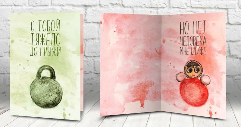 10 агрессивных открыток ко Дню святого Валентина, которые лучше вручать осторожно