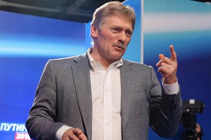 В Кремле отреагировали на отзыв посла ЕС
