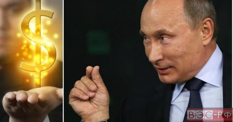 """Беспрецедентная распродажа: зачем Москва вывела деньги из госдолга США и куда """"катится"""" доллар"""