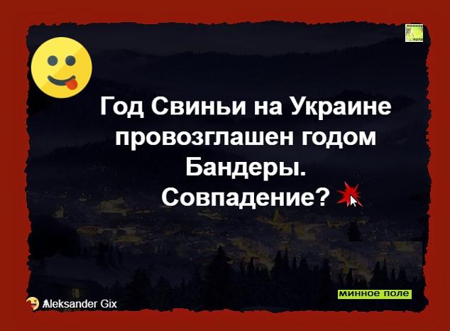 Константин Одессит: Год Свиньи - год Украины 1 ч.