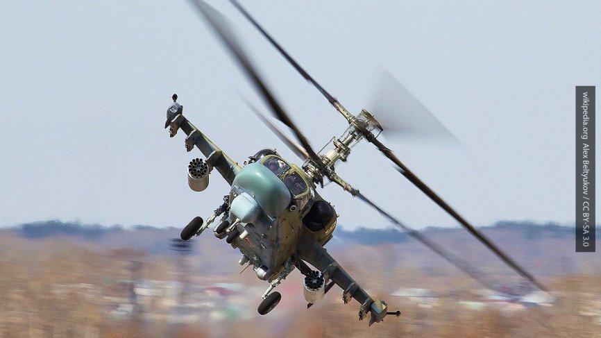 Нет ни у одной страны: почему Ка-52 – один из лучших вертолетов в мире