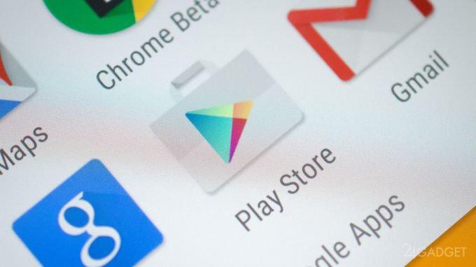 Смартфоны на Android перестанут зависеть от Google Android