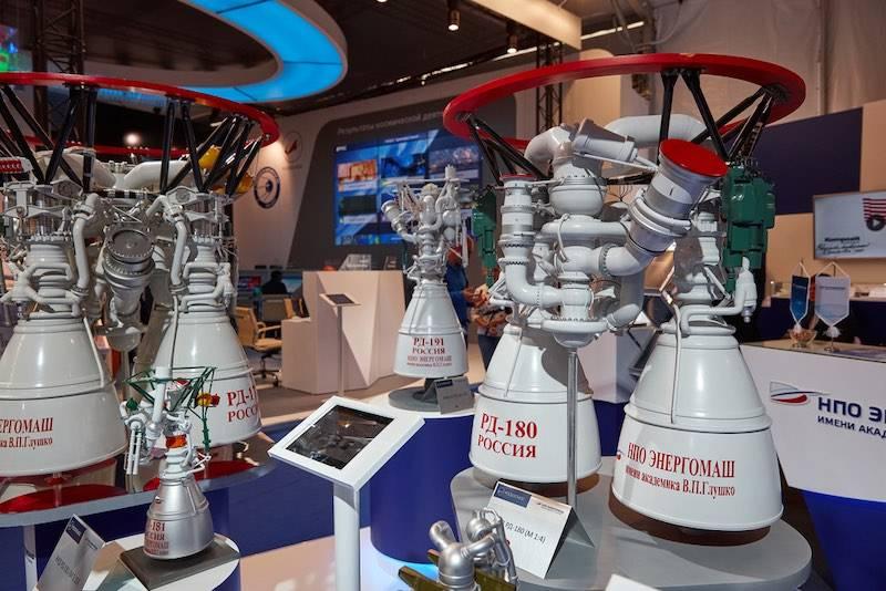 Ракетные двигатели россии