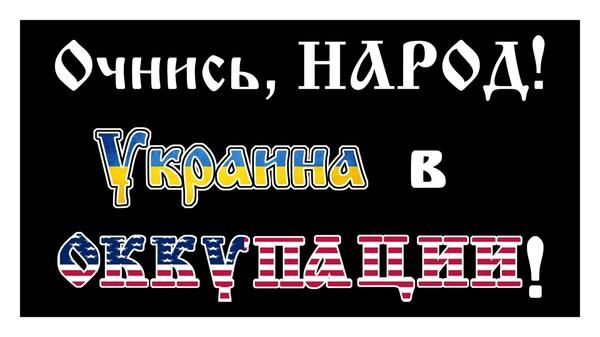 Список 263-х сдавших вчера Украину под оккупацию НАТО