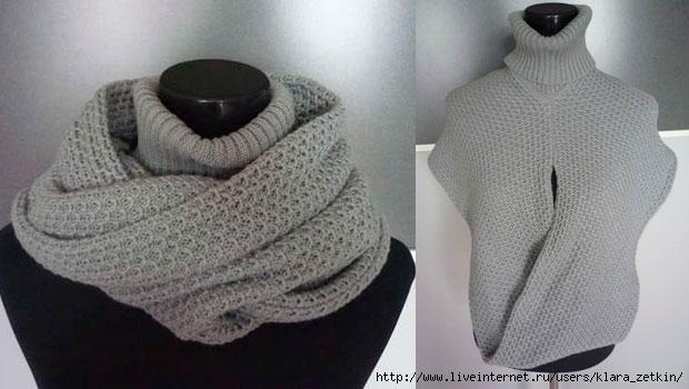 Шарф-капюшон с воротом: отличная идея для холодной погоды!