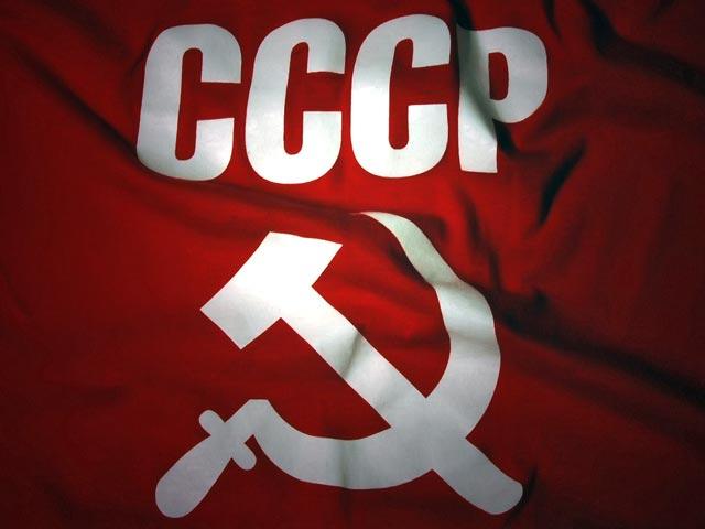 Верховный суд РФ рассмотрит возможность проведения референдума по возрождению СССР