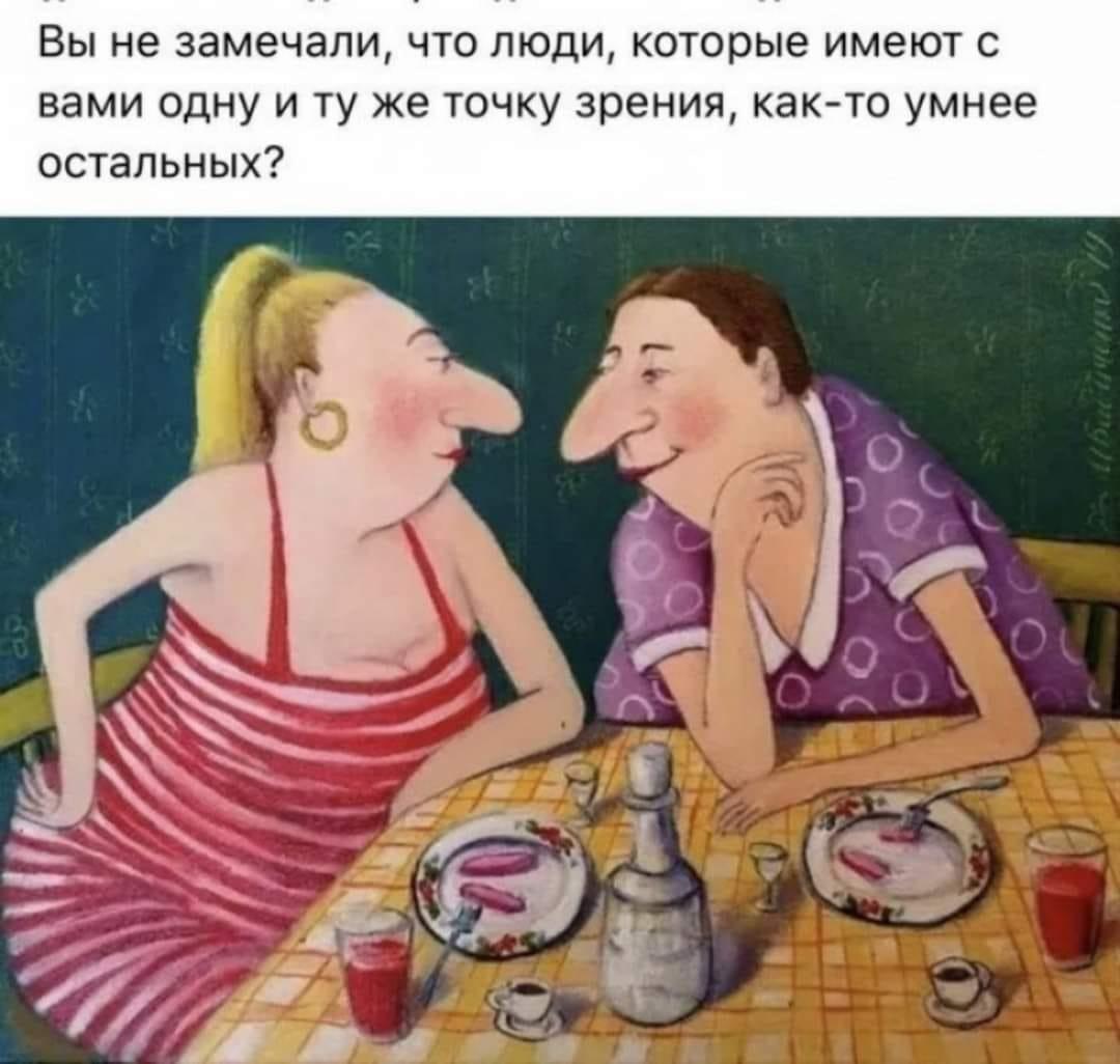 - Значит так, Иван Иваныч! Полная! Строгая!! Абсолютная диета!!! Весёлые,прикольные и забавные фотки и картинки,А так же анекдоты и приятное общение