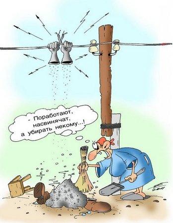 Электричество. Стихотворные интернет-образцы высочайшей силы. Publ.PR