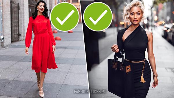 5 вещей из женского гардероба, которые привлекают внимание мужчин
