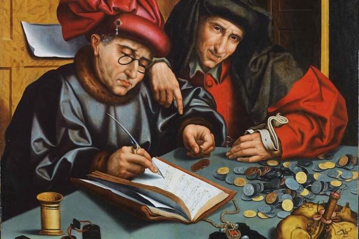 Как брали в долг столетия назад