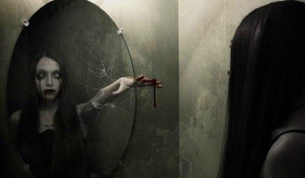 Зеркало с женской душой