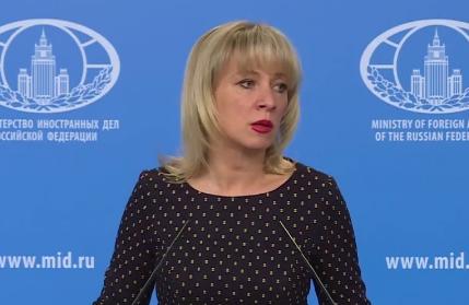 Мария Захарова жестко высмеяла Собчак
