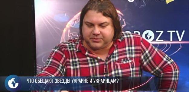 В Киеве отказались от Кубани…