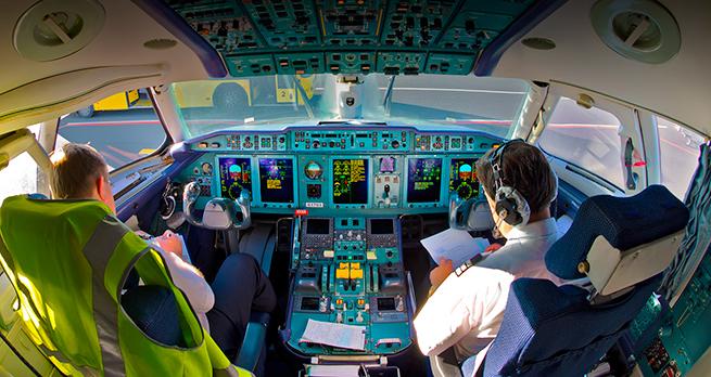 Пилоты Ан-148 так и не понял…