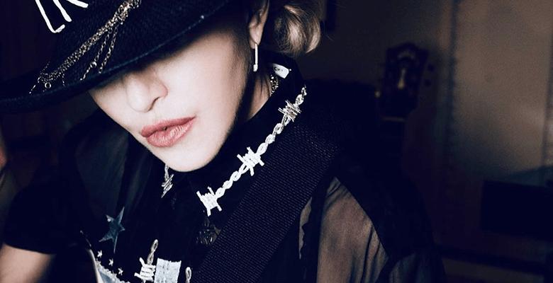 Мадонна рассказала о конфлик…