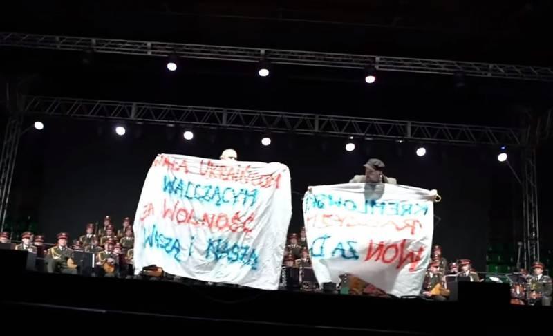 В Польше попытались сорвать концерт ансамбля им. Александрова