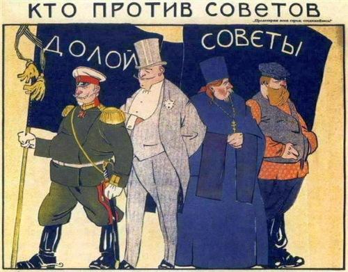 100 лет Октября как повод явления политической проституции