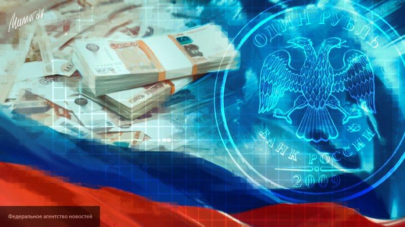 Депутат Водолацкий заявил о сроках появления единой валюты России и Белоруссии