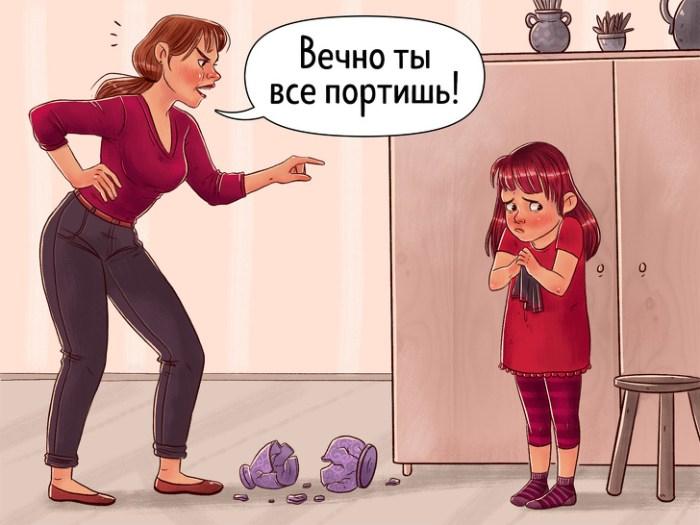 Методы воспитания, из-за которых ребенок вырастает закомплексованным неудачником