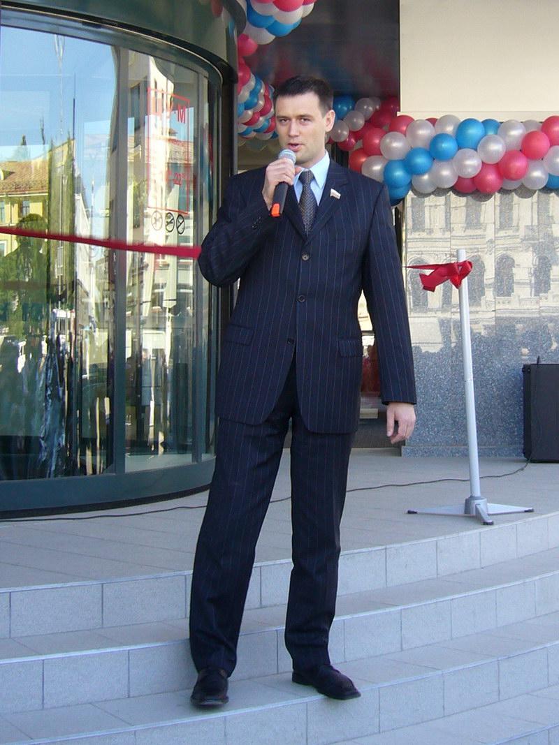 Депутат псковской облдумы от «Единой России» Ян Лузин назвал Путина-провокатором и врагом народа