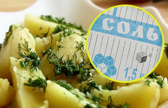 Картошка, сваренная с полкил…