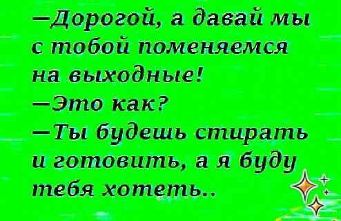 — Что вы молчите? — Согласно 51 статье Конституции РФ я могу не отвечать на вопрос... Весёлые,прикольные и забавные фотки и картинки,А так же анекдоты и приятное общение