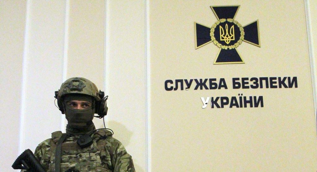 СБУ принялась вербовать жителей Донбасса