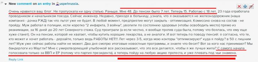 """Газпром спонсирует """"Эхо Москвы"""", а мог бы раздать пенсионерам!"""