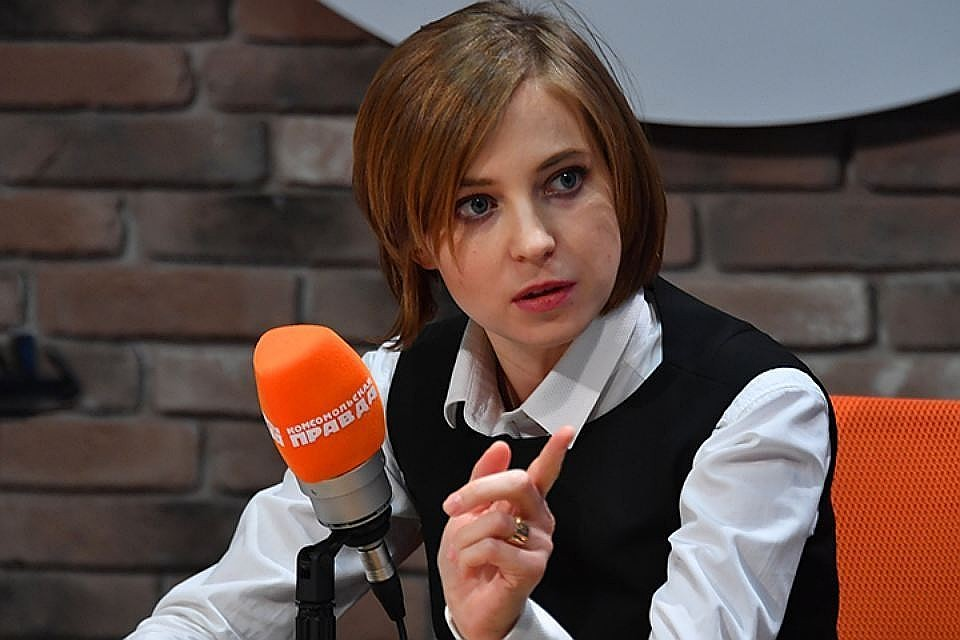 Наталья Поклонская: «На телевидении только и говорят про Украину. Придумали врага. Пора обсуждать другую страну…»