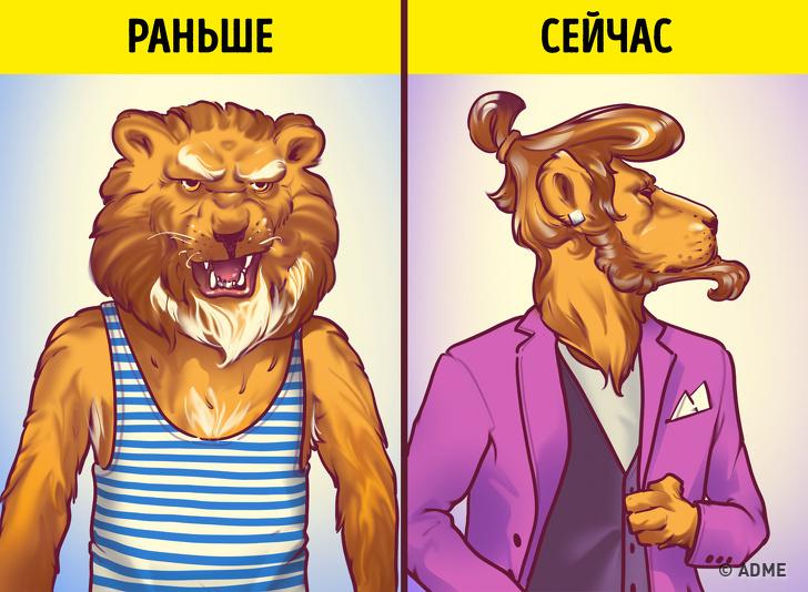 когда сисечки картинки лев с надписью мужики тогда и сейчач супер гибких людей