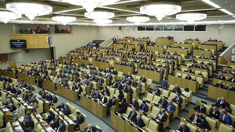 В Госдуме предложили призывать мировых лидеров к ответу за клевету