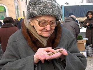 На Украине маленькие пенсии потому что в СССР были маленькие зарплаты, — министр соцполитики Рева