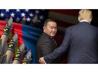 США ставят на Монголию: географическое положение страны дает большие преимущества