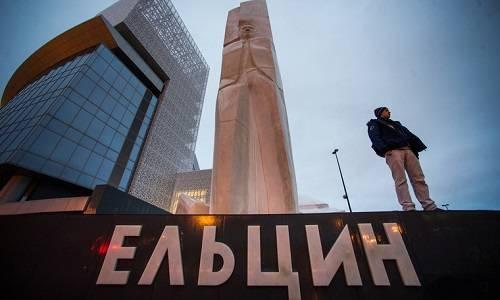 Дело Ельцина живет и побеждает в России по сей день?