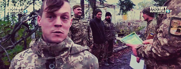 Украинские военные признали, что понятия не имеют, куда стреляют