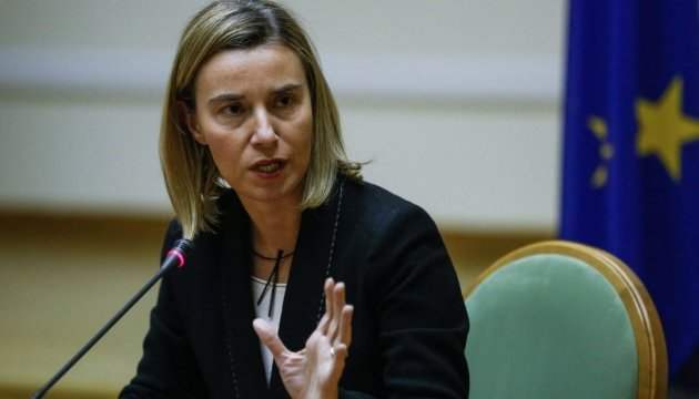 ЕС потребовал от России отда…