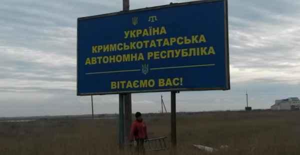 Крымско-«аскерская» автономия