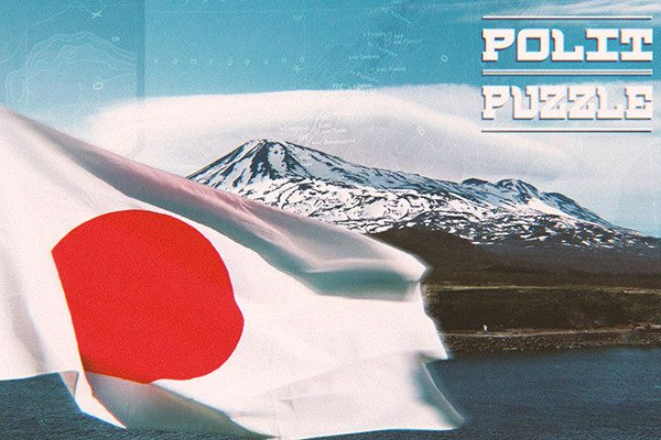 В России объяснили, почему нельзя заключать договор с «несамостоятельной» Японией