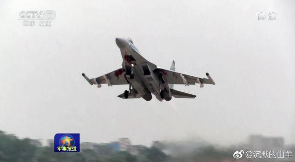 Самолеты против США