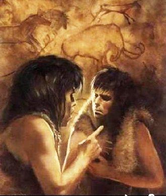 Секс в каменном веке