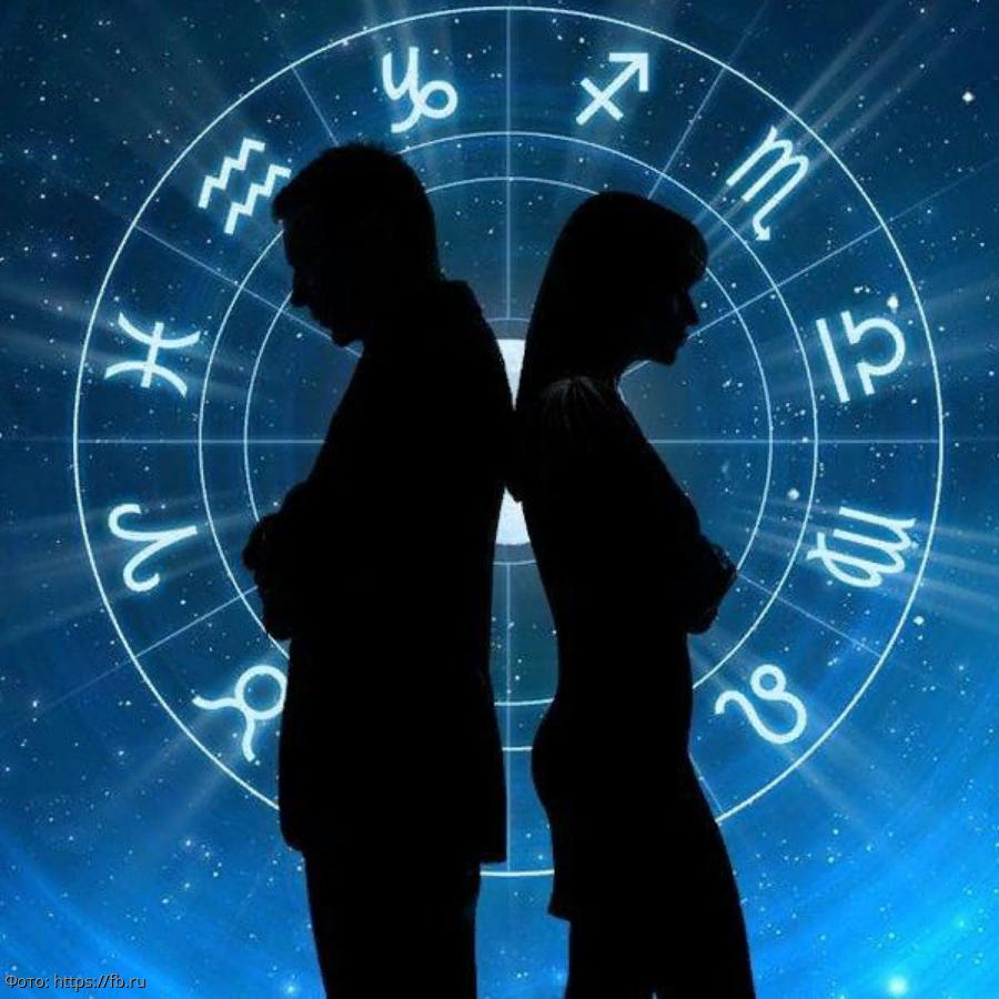 картинки о любви из знаков зодиака прикреплённое фото, думается