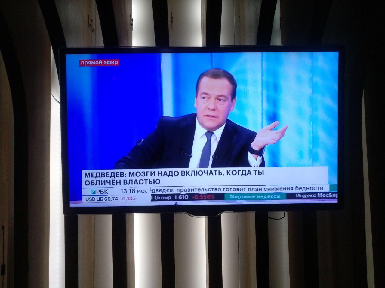 Главные заявления Дмитрия Медведева во время ежегодной пресс-конференции: