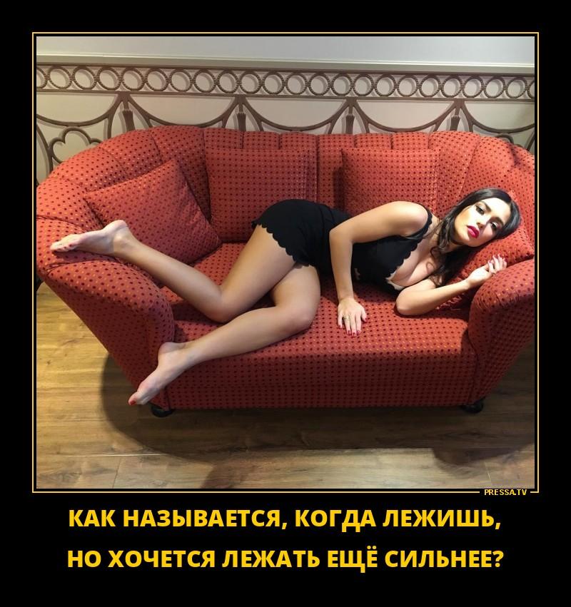 demotivatori-s-iskazhennim-eroticheskim-smislom-gruppovoy-orgii-porno