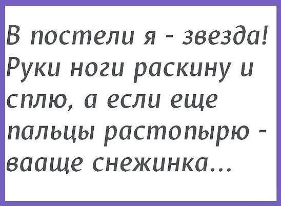 Лекция в мединституте. Пpофессоp выходит к аудитоpии и говоpит...