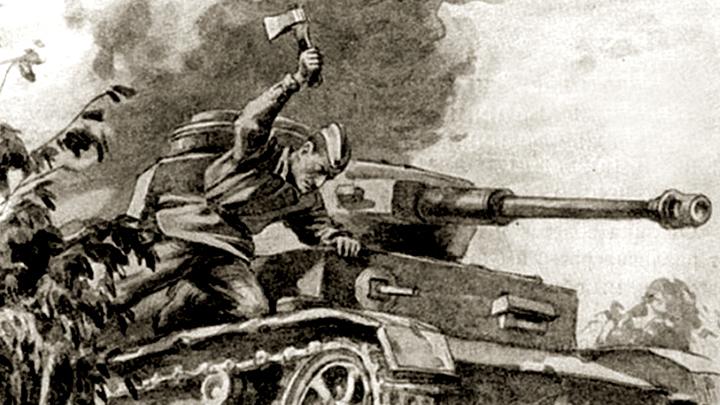 Запугал до смерти. Как рядовой повар Середа голыми руками взял немецкий танк история