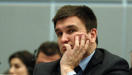 Павел Климкин сильно расстроил неонацистов из ОПГ «Свобода» — требуют отставки