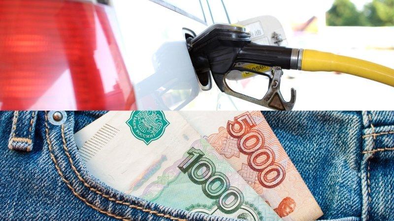 Цены на бензин могут резко п…